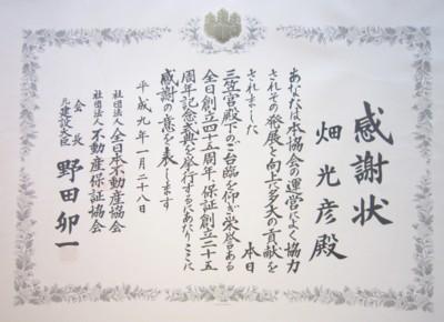 2015_1227_3