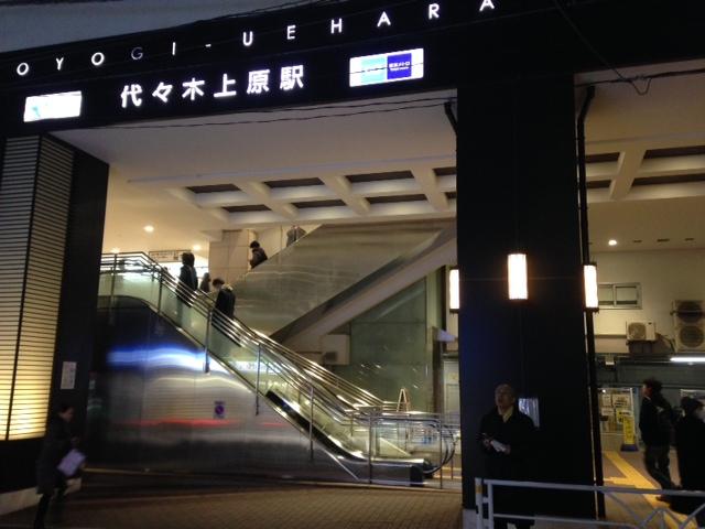 代々木上原駅入口夜