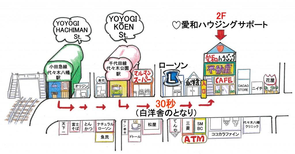 地図_愛和2