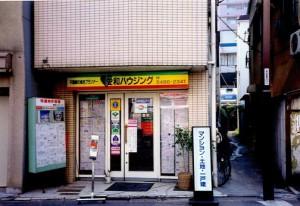 company02