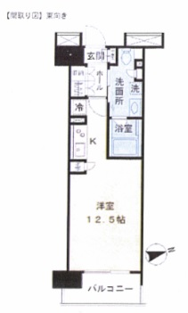 メゾンカルム代々木公園205号室(賃貸)