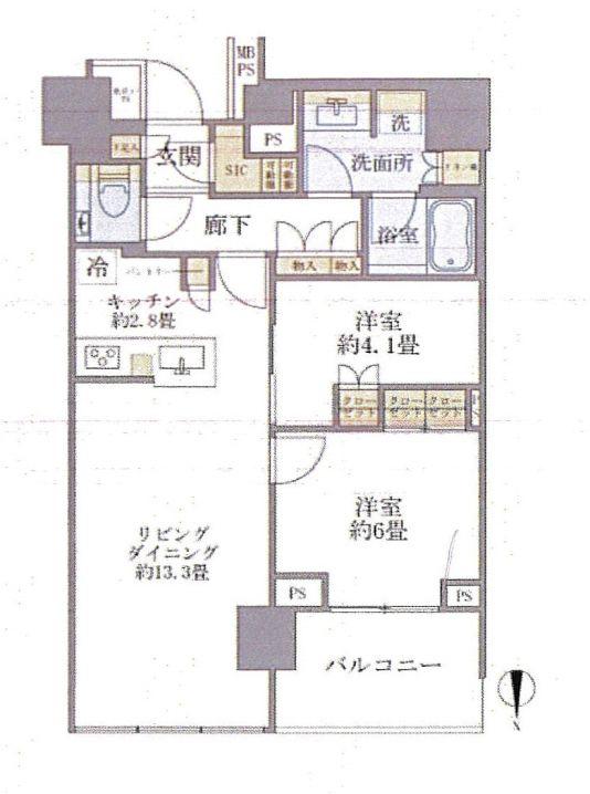 ☆新築☆分譲賃貸 Brillia Tower代々木公園 811号室(賃貸マンション)