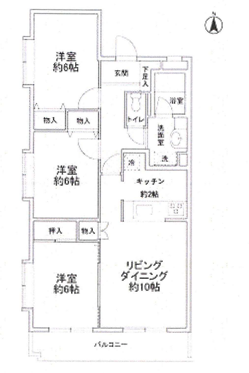 アトラス富ヶ谷 101号室(賃貸マンション)