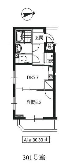 ロンボヌール 301号室(賃貸マンション)