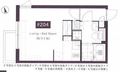 ☆猫と共生賃貸☆Staart元代々木204号室