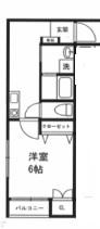 マメゾン二葉305号室(賃貸)