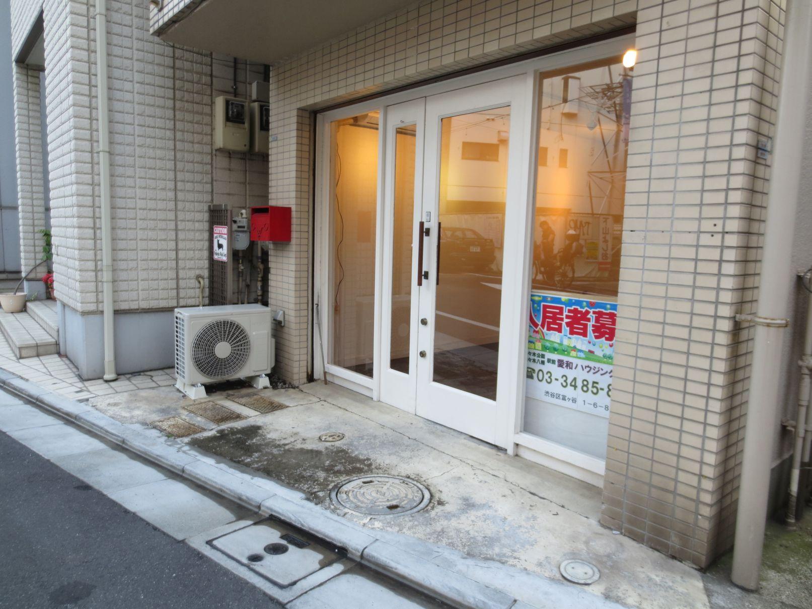 土谷ビル(貸店舗・事務所)