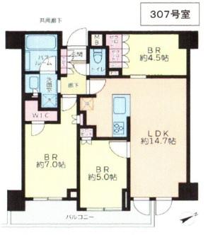 ☆新築☆ オープンレジデンシア代々木公園307号室(賃貸)
