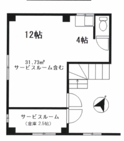 ウォールデンビル202号室(賃貸事務所)