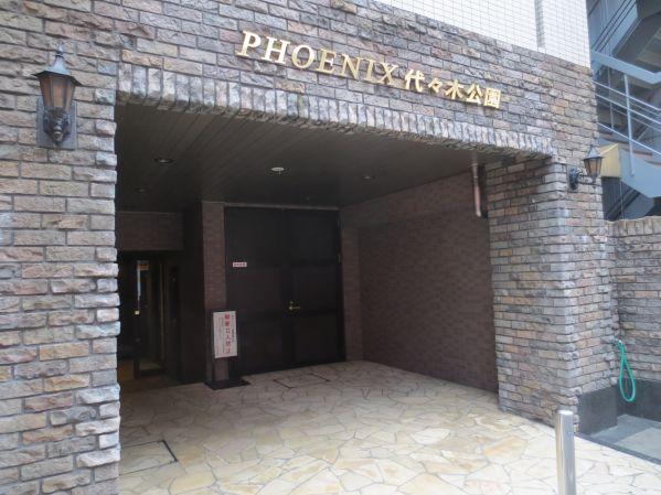 トーシンフェニックス代々木公園801号室メゾネットタイプ(賃貸)