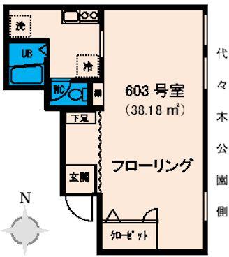 東京セントラル代々木603号室(賃貸)